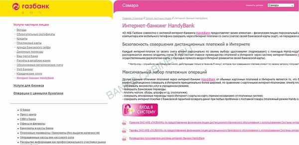 Вход и регистрация личного кабинета