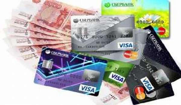 оформить кредит онлайн за 5 минут