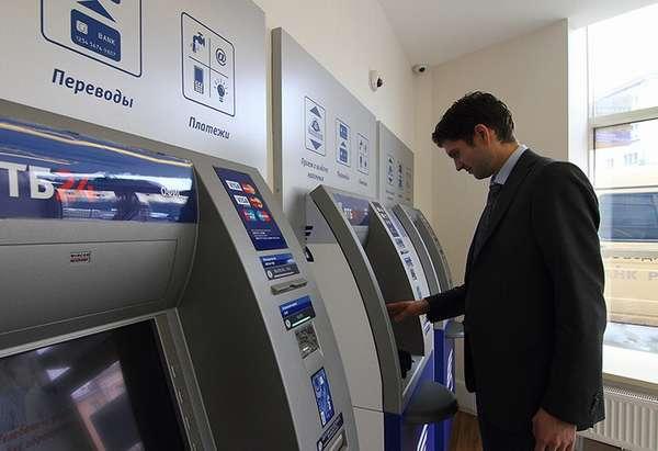 ВТБ24 банкомат