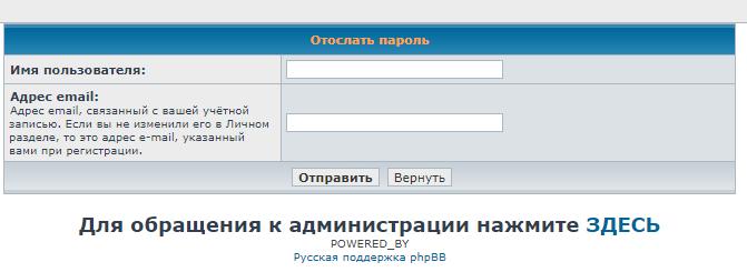 Восстановление пароля от кабинета Супермамки