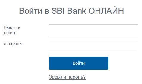 Вход в личный кабинет Яр Банка