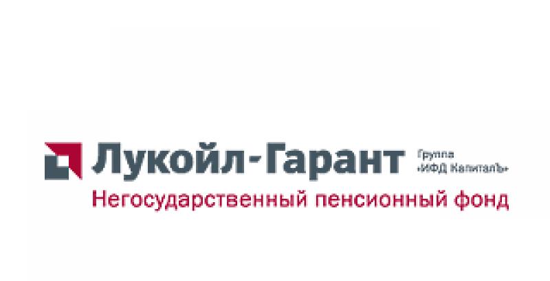Личный кабинет для физических лиц Лукойл Гарант