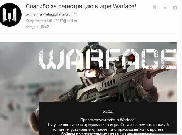 Личный кабинет Warface