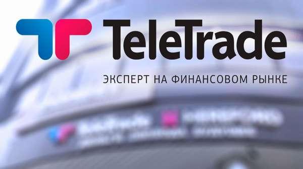 Телетрейд: вход в личный кабинет
