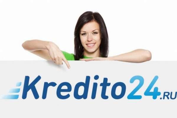 Личный кабинет Кредито24: пользуемся всеми преимуществами