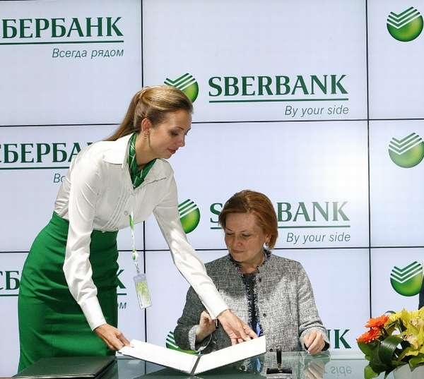 Соглашение с банком