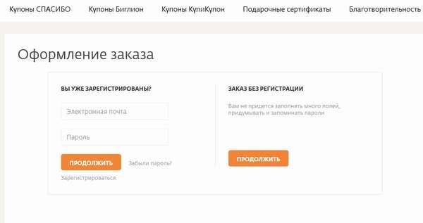 Как купить ОКи в Одноклассниках за бонусы Спасибо от Сбербанка?