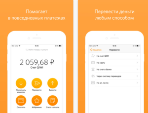 приложение для смартфона qiwi