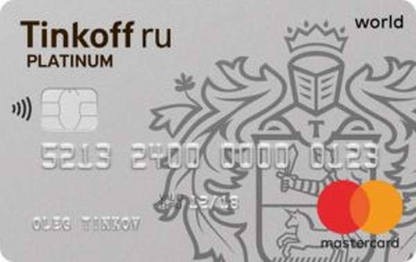 Какие банки выдают кредитные карты с 18 лет?