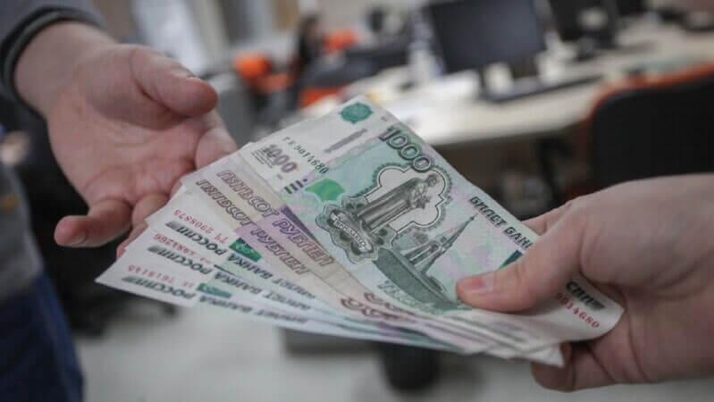 Как вернуть средства, уплаченные за страховку по программе финансовой защиты?