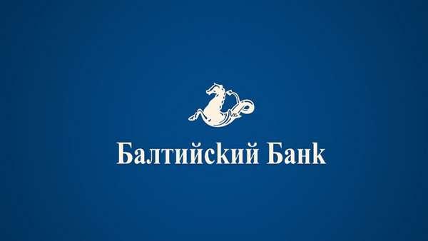 Банк Балтийский