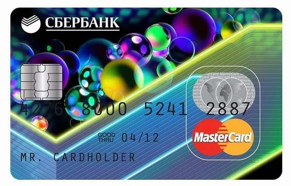 как разблокировать кредитную карту в сбербанк онлайн займ под залог квартиры с обременением в банке