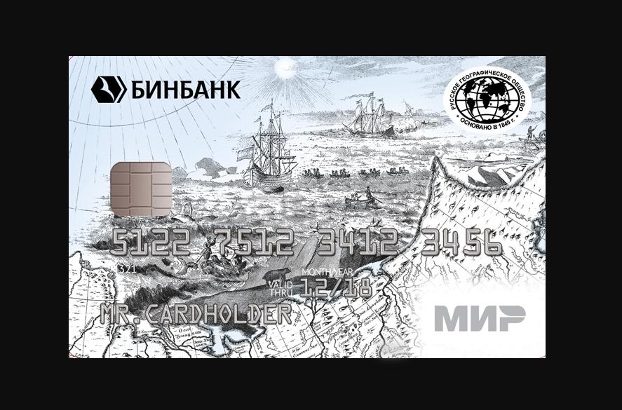 Карта Комфорт