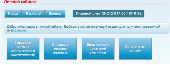 Оплата услуг КВЦ онлайн