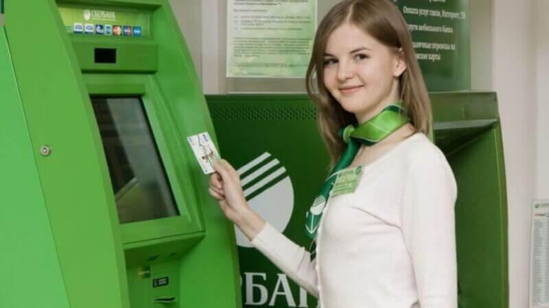 Кредитование зарплатников Сбербанка - только плюсы и небольшие уточнения