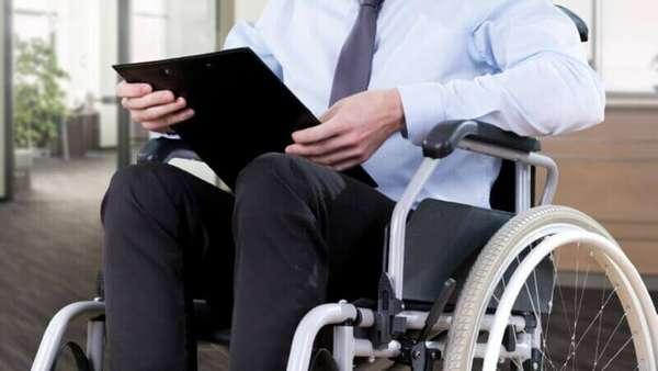 По каким причинам может появиться нужда получить кредит инвалиду?