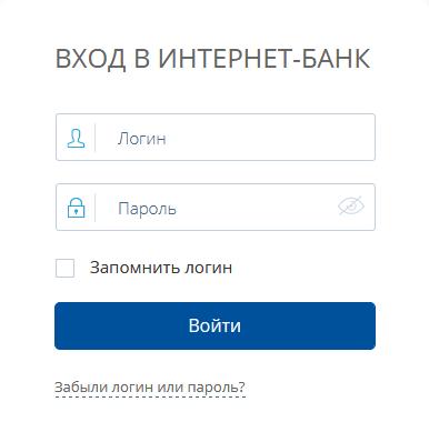 Вход в личный кабинет СБ Банка