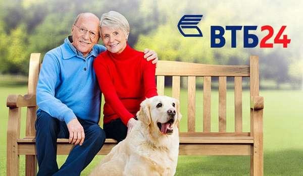 ВТБ для пенсионеров