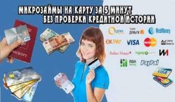 м видео санкт петербург кредит