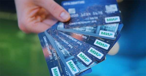 Как получить кредитную карту Мир в Сбербанке через интернет?
