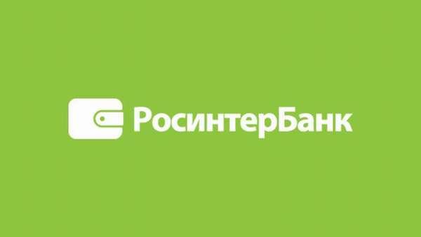 Росинтербанк