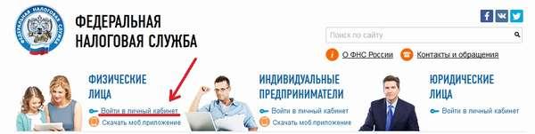 Дом Клик Сбербанк личный кабинет: как войти и зарегистрироваться, ипотека с ДомКлик, контакты