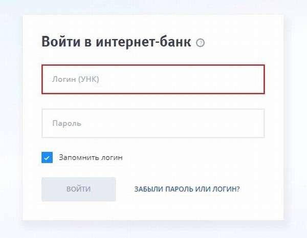Онлайн-банк ВТБ