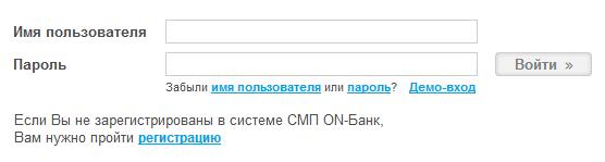Вход в личный кабинет СМП Банка