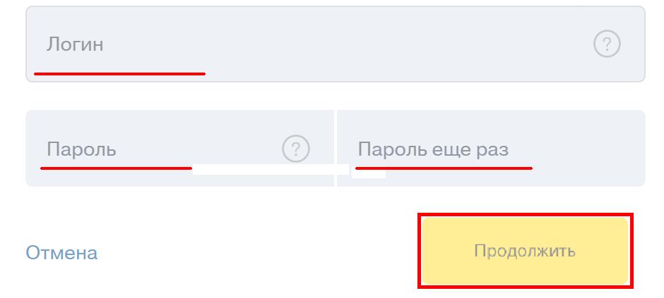 Как зарегистрировать личный кабинет Тинькофф банка