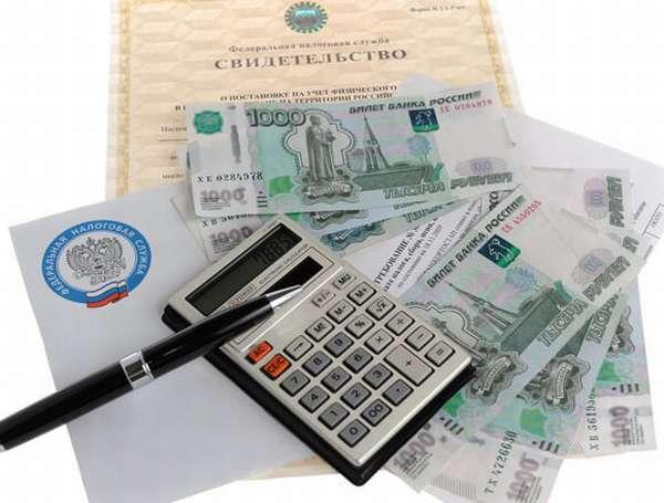 Какие необходимы документы для налогового вычета по ипотеке?