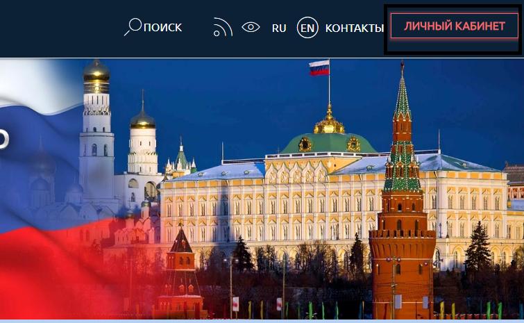 Официальный сайт РОСФИНМОНИТОРИНГ