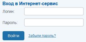 Вход в личный кабинет Банка Екатеринбург