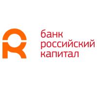 Личный кабинет банка Российский Капитал