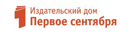Личный кабинет 1 сентября
