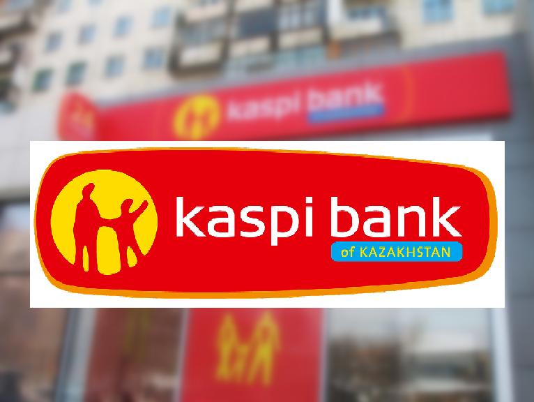 Каспи Банк — личный кабинет клиента
