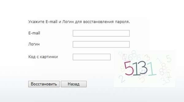 Личный кабинет IP Home