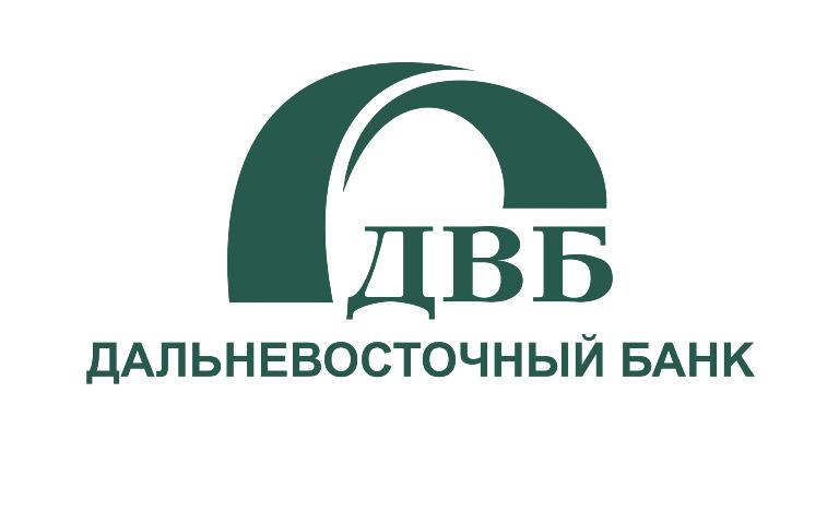 ДВБ банк личный кабинет