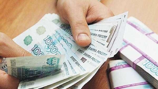 Особенности досрочного погашения кредита в Сбербанке