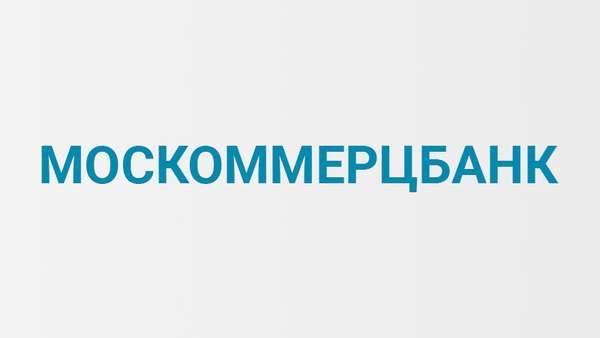 Москоммерцбанк