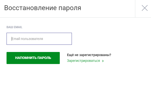 Вспомнить пароль от личного кабинета НТВ ПЛЮС