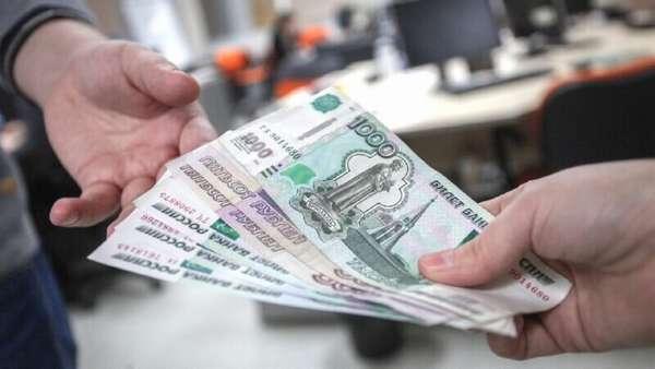 Как вернуть премию в случае преждевременного возврата кредита