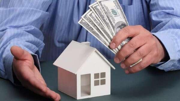 Условия получения нецелевого кредита под залог недвижимого имущества