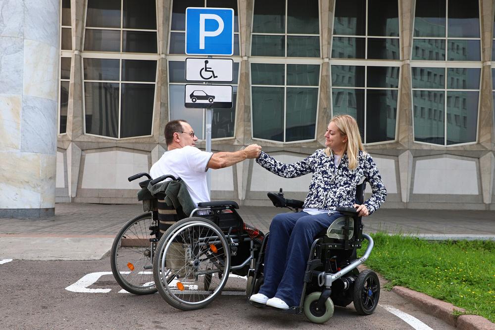 Льготы инвалидам 3-ей группы в 2021 году