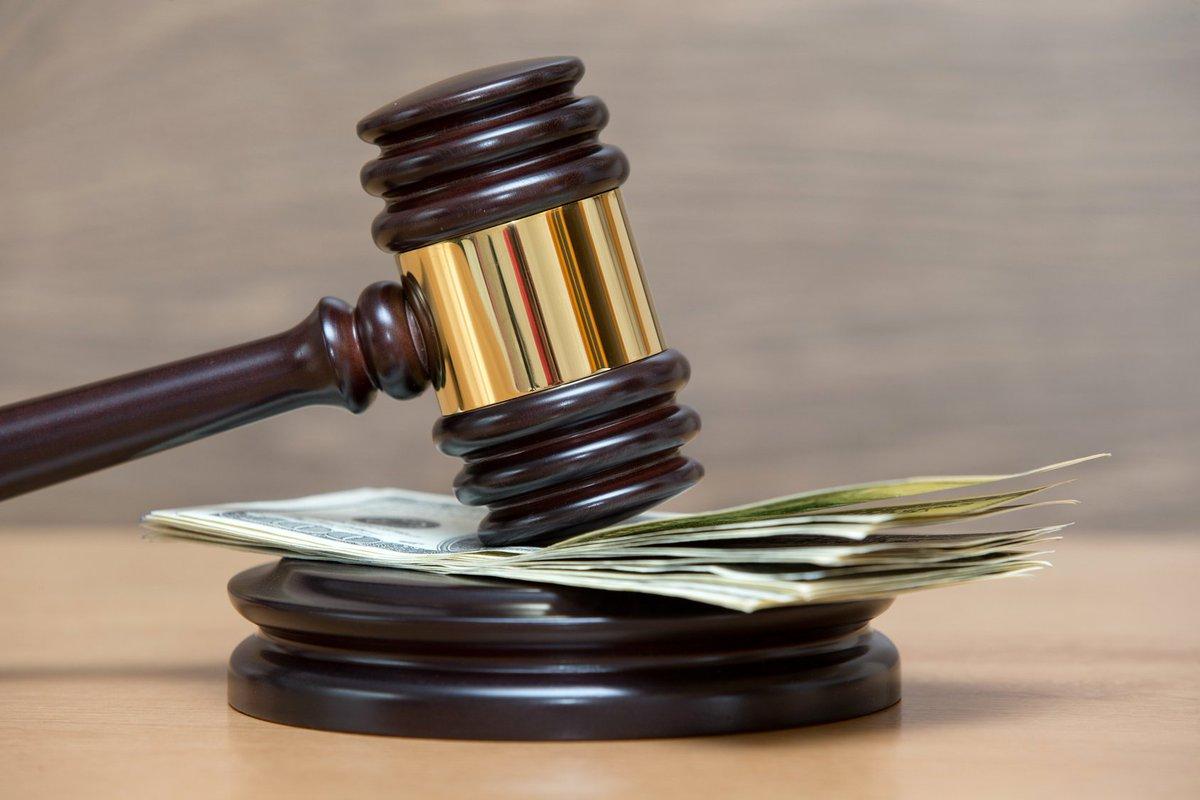 Требования по возмещению денежных средств для особых должников